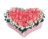 kalp içerisinde 9 adet pembe gül  Malatya çiçekçiler