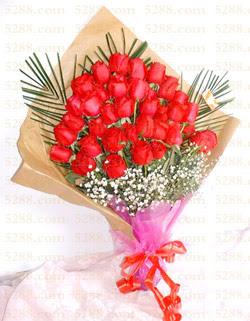 13 adet kirmizi gül buketi   Malatya çiçekçi mağazası