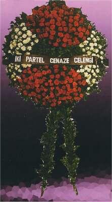 Malatya hediye çiçek yolla  cenaze çelengi - cenazeye çiçek  Malatya çiçekçiler