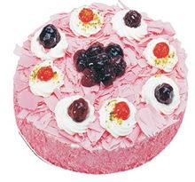 Sahane Tat yas pasta frambogazli yas pasta  Malatya hediye çiçek yolla