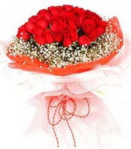 Malatya online çiçekçi , çiçek siparişi  21 adet askin kirmizi gül buketi
