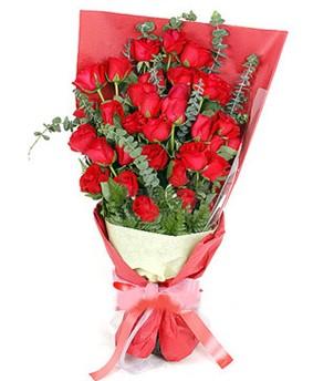 Malatya çiçek siparişi sitesi  37 adet kırmızı güllerden buket