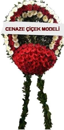 cenaze çelenk çiçeği  Malatya çiçek yolla , çiçek gönder , çiçekçi